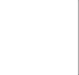 Do I Qualify?